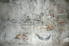 Medieval inner wall Stock Photos