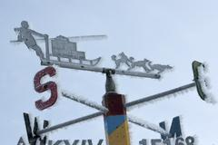 Signpost directions of the compass in the antarctic. Stock Photos