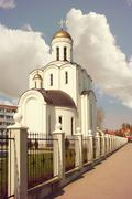 Stock Photo of church of st. vladimir on summer day