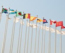 The national flag is flying. - stock photo