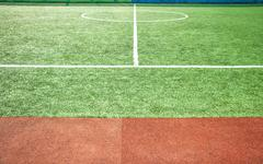 Stock Photo of Central part of a football field
