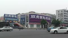 Jintang Town Chengdu Area Sichuan China 12 street handheld Stock Footage