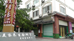 Jintang Town Chengdu Area Sichuan China 14 street handheld Stock Footage