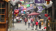 Stock Video Footage of Wufeng Ancient Town Chengdu Area Sichuan China 11 slowmotion