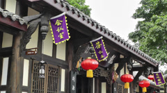 Wufeng Ancient Town Chengdu Area Sichuan China 21 Stock Footage