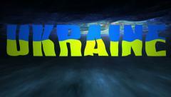 Underwater Bankrupt Ukraine - stock footage