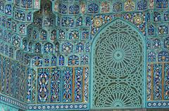 Fragment of a tiled wall - stock photo