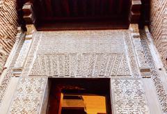 alhambra moorish wall designs entrance granada andalusia spain - stock photo