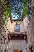 Alhambra wall courtyard granada andalusia spain Stock Photos