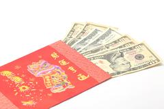 Stock Photo of Money Gift