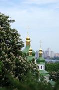 View from the botanical garden in Kyiv, Ukraine Stock Photos