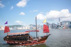 Hong kong junk boat Stock Photos