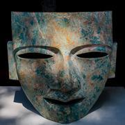 Mask Maya Stock Photos