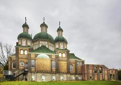 A colorful view of a Ukrainian Church Stock Photos