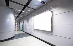 Advertisement blank in a modern building Stock Photos
