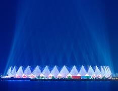 Crystal Hall - Eurovision 2012 venue Baku Azerbaijan Stock Photos