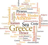 Illustration of the word cities of greece in word clouds isolated on white backg Stock Illustration