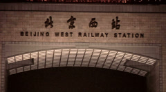 Beijing West Railway Station (Zoomed out) Stock Footage