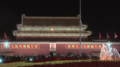 Fountain Display and Laser Show during National Holiday Week at Tian'anmen Stock Footage