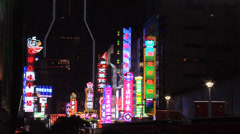 Colorful Neon Signs on Nanjing Road East Stock Footage