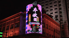 Restaurant Advertising on Nan Quan Bei Road in Pudong. Stock Footage