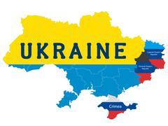 Separate regions of Ukraine, spring events in 2014. - stock illustration