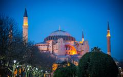 Hagia Sophia at sunset Stock Photos