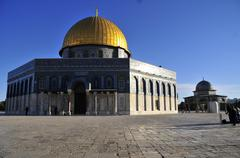 Dome of the Rock, the Golden Dome - stock photo