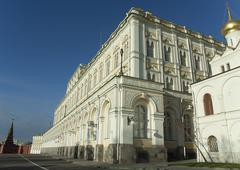 Moscow. Grand Kremlin Palace. President residence of Russia Stock Photos