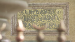 Inscription on the Gazi Husrev Bey mosque Stock Footage