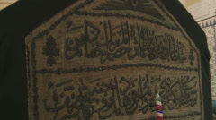 Interior of the Gazi Husrev Beg tomb Stock Footage