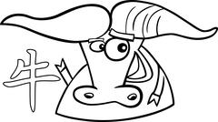 Stock Illustration of Ox Chinese horoscope sign