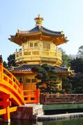 The Pavilion of Absolute Perfection in the Nan Lian Garden Stock Photos