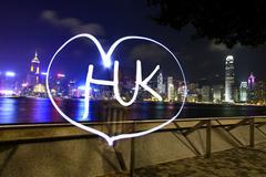 Rakastan Hong Kong käsite yöllä Piirros