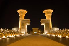 Gates near the egyptian hotel Stock Photos