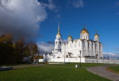 Assumption cathedral    in autumn Stock Photos