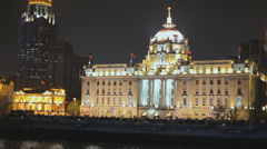 HSBC Building Viewed from Huangpu River at Night Stock Footage