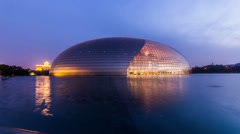 Stock Video Footage of The beautiful night view of the National Grand Theatre, Beijing, China