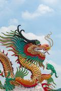 Colorful dragon statue - stock photo