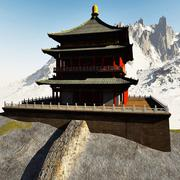 Zen buddhist temple in the mountains - stock illustration