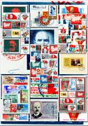 communists collage - stock photo