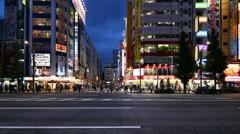 Akihabara, Tokyo, Japan Stock Footage