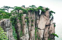 Huangshan set of peaks - stock photo