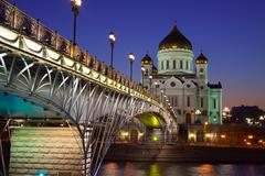 Stock Photo of Christ the Savior Cathedral at Moscow