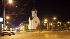 Night Novosibirsk Stock Photos