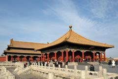 Forbidden City: Hall of Middle Harmony Stock Photos