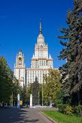 Moscow University - stock photo