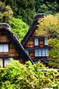 Stock Photo of traditional and historical japanese village ogimachi - shirakawa-go, japan