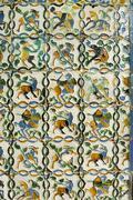 Stock Photo of The Alcazar,arabic architecture in Sevilla, Spain