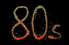 Retro Party 80s Stock Photos